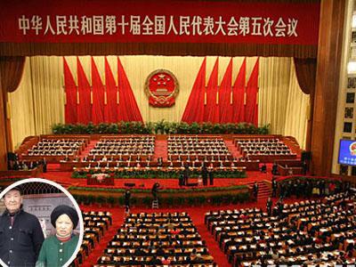 Wah, China Punya Undang-Undang Wajib Kunjungi Orang Tua
