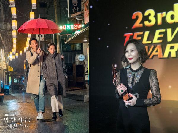 Kim Nam Joo Menang Best Actress, JTBC Borong 4 Piala di 23rd Asian Television Awards