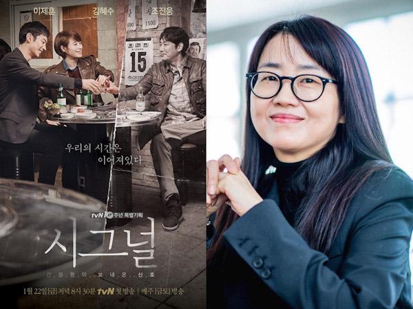 Janji Kim Eun Hee untuk Produksi Drama Signal Season 2, Kapan?