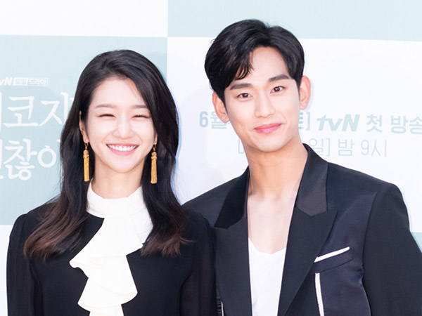 Saling Puji, Kim Soo Hyun dan Seo Ye Ji Nyaman Main Drama Bareng