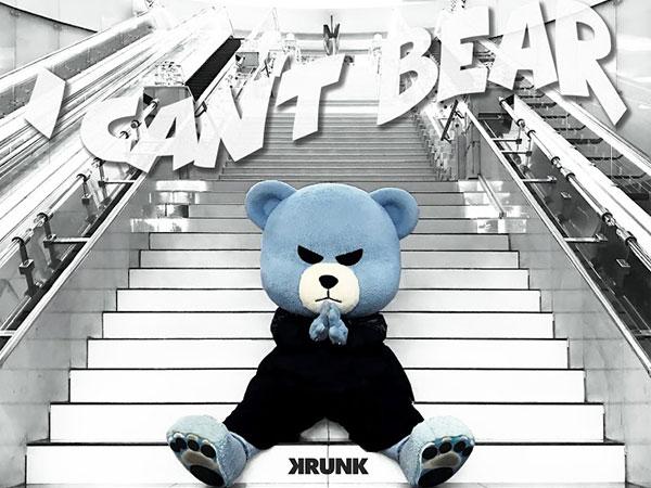 Tak Mau Kalah, Maskot Beruang YG Entertainment KRUNK Akan Gelar Meet & Greet di Jakarta!