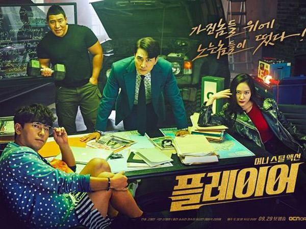 Intip Aksi Keren Song Seung Heon Hingga Krystal f(x) di Drama Kriminal 'Player'