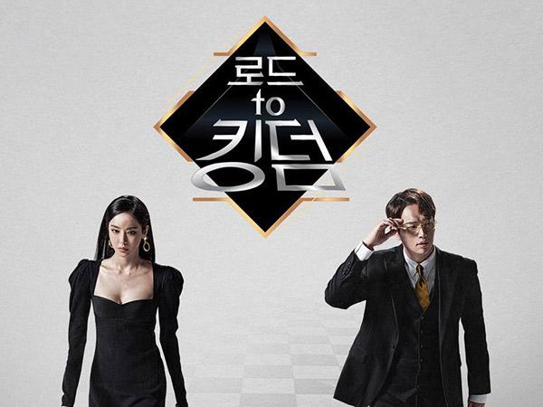 Mnet Konfirmasi Kingdom Tidak Tayang di 2020 Karena Hal Ini