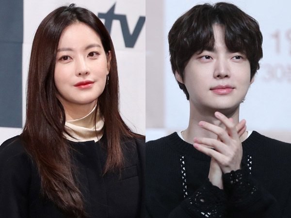 Oh Yeon Seo dan Ahn Jae Hyun Dikonfirmasi Bintangi Drama Romantis MBC