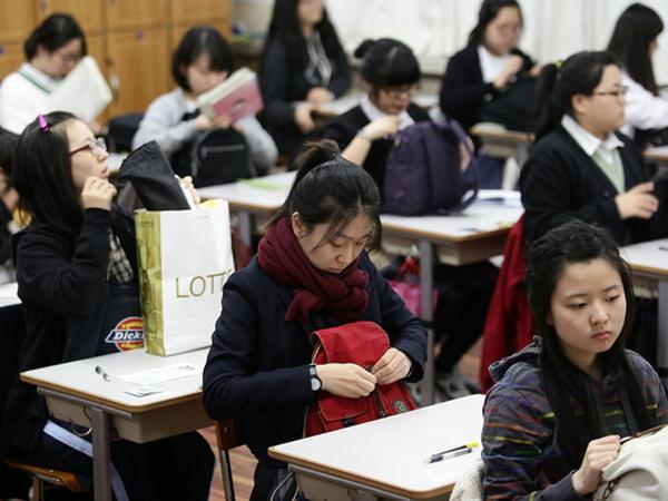 Ternyata Ini Yang Dianggap Sumber Kebahagiaan Oleh Anak Muda Korea Selatan
