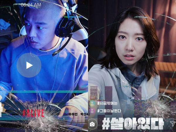 Terjebak dalam Serangan Zombie, Yoo Ah In dan Park Shin Hye Tampil Realistis di Poster '#ALIVE'