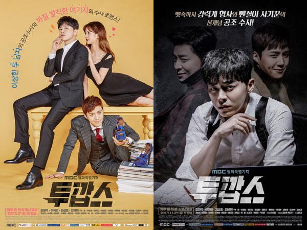 Drama 'Two Cops' Rilis Poster Penuh Misteri Antara Tiga Karakter Utamanya