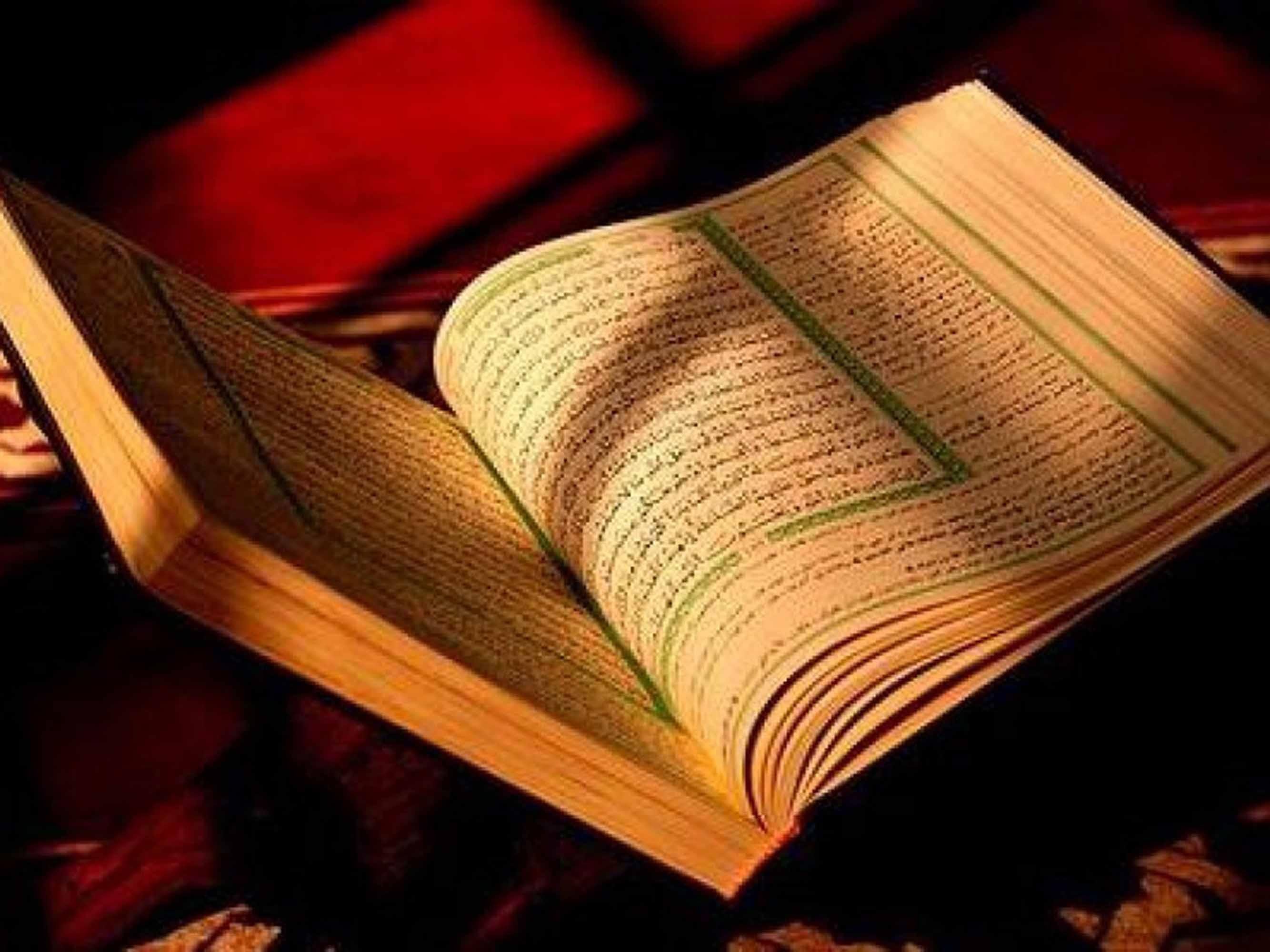 Kementrian Agama Rilis Al-Quran Dengan Terjemahan 9 Bahasa Daerah