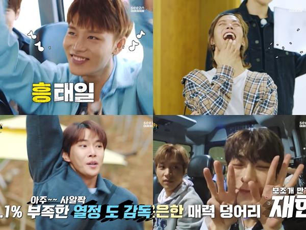 SM C&C Kembali Rilis Video Teaser Keseruan Member NCT di NCT LIFE
