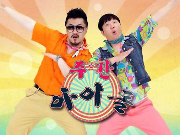 Wow, Weekly Idol Akan Undang 100 Idola K-Pop Untuk Ulang Tahunnya!