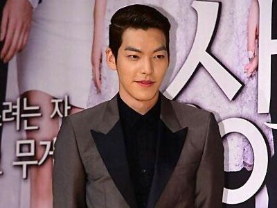 Apa Alasan Kim Woo Bin Dipilih Perankan Choi Young Do di 'The Heirs' ?
