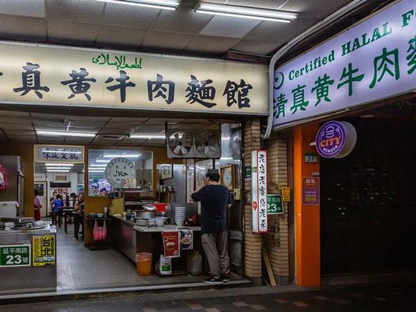 Susul Jepang dan Korea, Taiwan Fokus Kembangkan Pariwisata Halal