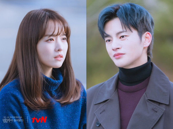 Seo In Guk Puji Sosok Park Bo Young dan Chemistry di Drama Doom at Your Service