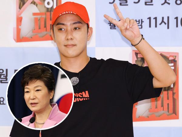 Presiden Park 'Lengser', Eun Ji Won Sechskies Mendadak Kunci Akun Instagramnya