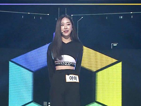 Bukan Sakit, Inikah Alasan Penyanyi Cha Yoon Ji Mendadak Keluar dari 'The Unit'?