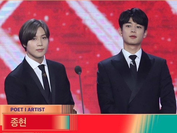 Wakili Jonghyun Menang GDA 2019, Minho dan Taemin SHINee Berikan Pidato Mengharukan