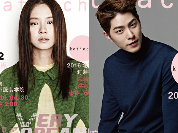 Song Ji Hyo Dan Hong Jong Hyun Digaet Jadi Model Fashion Show Ternama Di Tiongkok