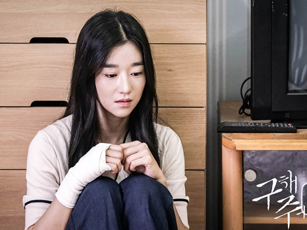 Aktris Ini Mengaku Alami Depresi Sungguhan Karena Totalitas Dalami Peran di Drama 'Save Me'