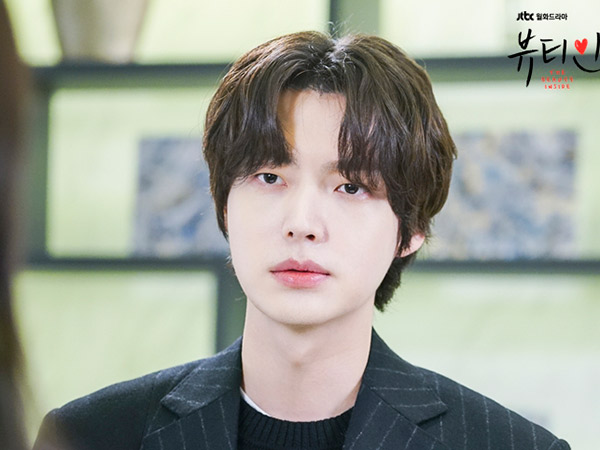 64ahn-jae-hyun-nikah-goo-hye-sun-depresi.jpg