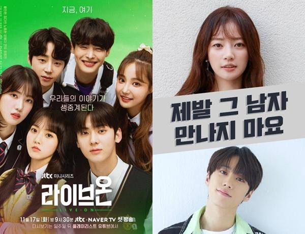 Deretan Drama Korea Terbaru di Bulan November 2020