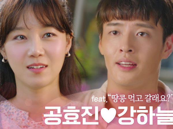 Pantang Mundur Meski Ditolak, Kang Ha Neul Jadi Bucin Gong Hyo Jin di Teaser Drama Baru KBS