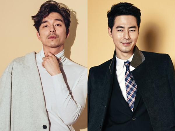 Gong Yoo vs Jo In Sung, Siapa Aktor Korea Dengan Reputasi Terbaik Bulan Ini?
