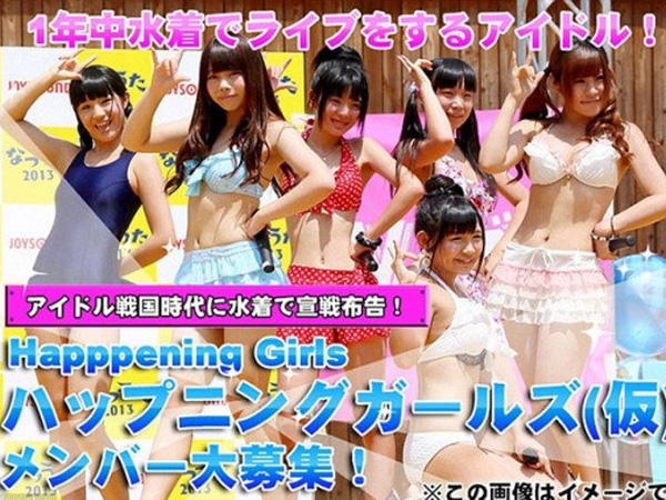 Wow, Reality Show Jepang Bentuk Girlband yang Bisa Dikencani dan Dinikahi Fans!