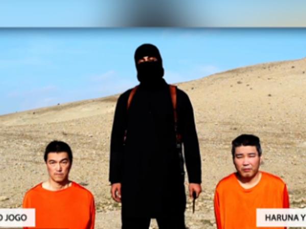 Remaja Jepang Tewas Dipenggal Mirip Cara ISIS