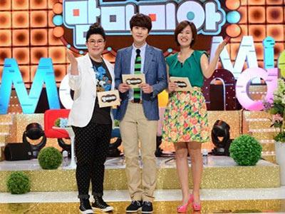 Variety Show Kyuhyun SuJu 'Mamma Mia' Umumkan Rencana Perubahan Format