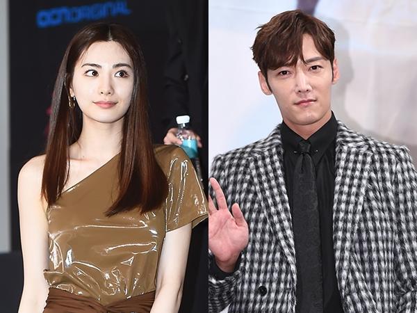 Nana Dikonfirmasi Jadi Lawan Main Choi Jin Hyuk di Drama Terbaru KBS Bergenre Thriller
