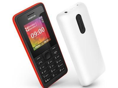 Nokia Siap Luncurkan Dua Seri Ponsel Rp 200 Ribuan!