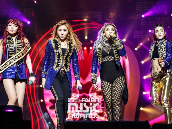 2NE1 Kembali Dirumorkan Bubar, Minzy akan Gabung ke Agensi Lain?