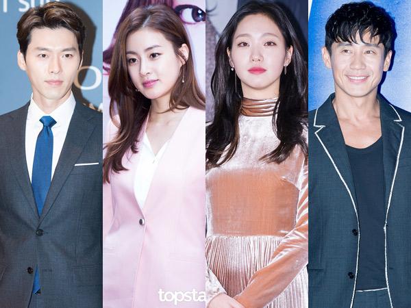 tvN 'The List' Rilis Daftar Pasangan Selebriti Korea dengan Perbedaan Usia yang Jauh