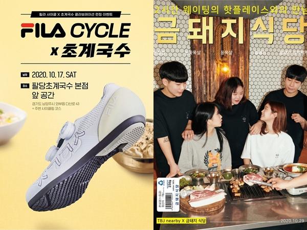 Brand Fashion Terkenal Kolaborasi dengan Kuliner Korea, Bagaimana Jadinya?