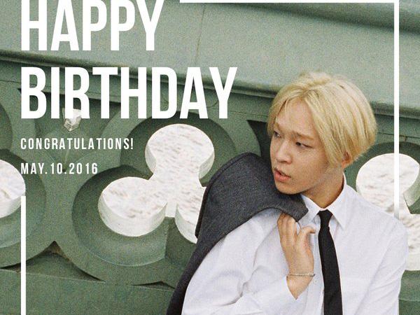 Happy Birthday Taehyun WINNER! Intip Fakta-fakta Menariknya Yuk!