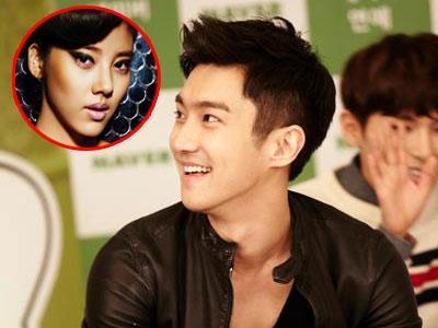 Siwon SuJu Berubah Jadi Son Dam Bi Dalam Super Show 5!