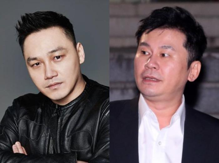 Koreografer dan CEO YGX Juga Ikut Terseret Kasus Judi Ilegal Yang Hyun Suk