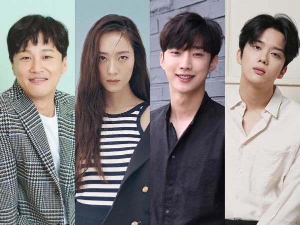 Drama KBS 'Police Lesson' Umumkan Jajaran Pemain Utama, Cha Tae Hyun Hingga Krystal f(x)