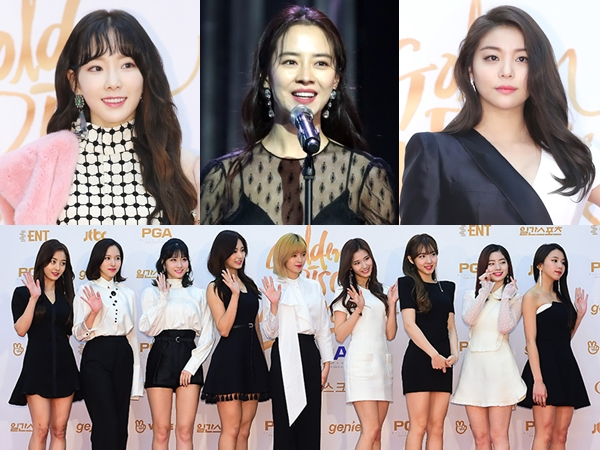 Dominasi Monokrom, Intip Lagi Deretan 'Best Dress' Aktris Hingga Idola K-Pop di '#GDA2018 - Day2'