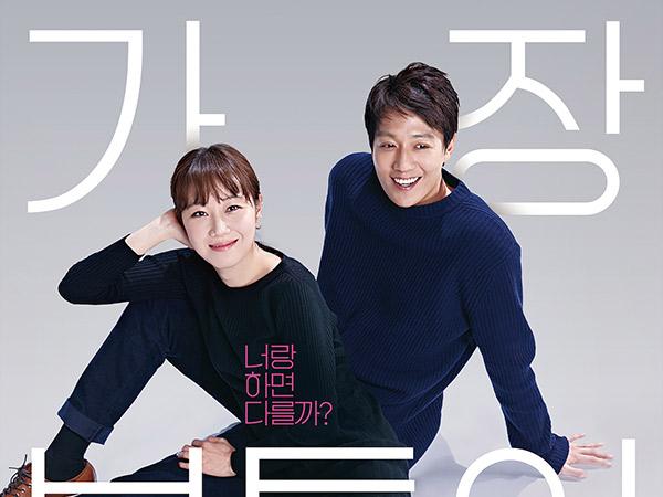 4 Hari Tayang, Film Romantis Gong Hyo Jin dan Kim Rae Won Raih 1 Juta Penonton