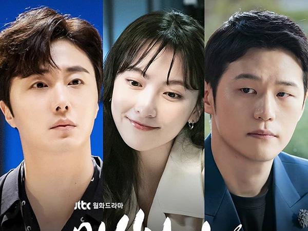 Jung Il Woo Alami Cinta Segitiga dengan Kang Jiyoung dan Lee Hak Joo di Drama Terbaru JTBC
