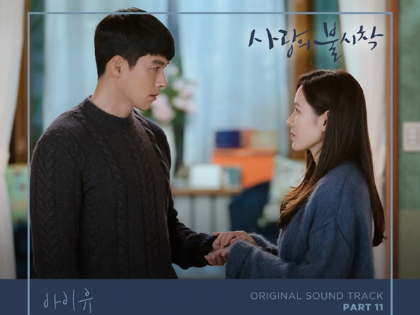 OST Drama 'Crash Landing on You' yang Dinyanyikan IU Raih Predikat Perfect All-Kill!