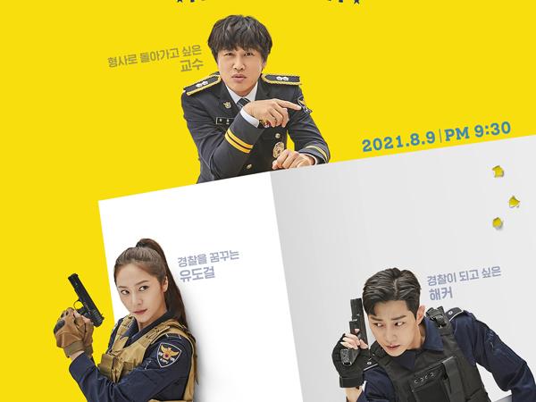 Karakter Drama 'Police University' Tunjukkan Tranformasi Lewat Poster Terbaru