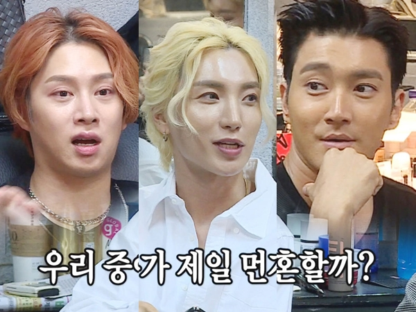 Cara Kocak Super Junior Tentukan Urutan Menikah, Hasil Akhirnya Mengejutkan!