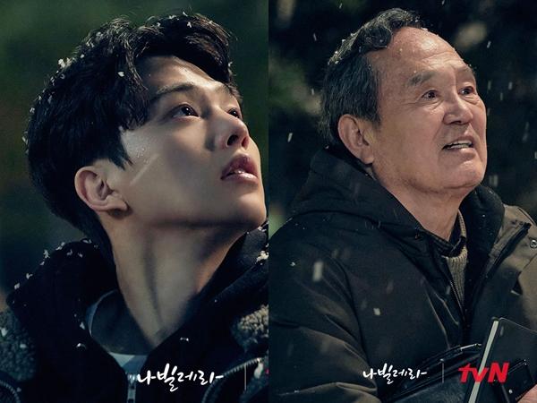 Episode Terbaru Drama 'Navillera' Makin Bikin Penonton Baper