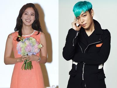 TOP Big Bang Akan Main Drama Bersama Kim Tae Hee?