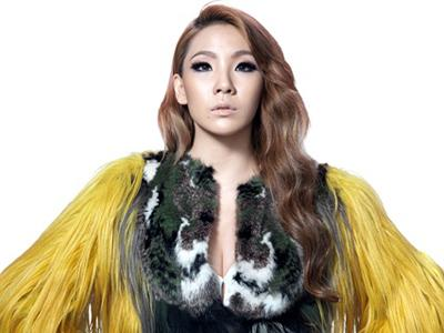 Wow, CL 2NE1 Jadi Wajah Baru Maybelline New York!