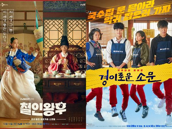 Rating Drama Korea Sabtu-Minggu: Mr. Queen dan The Uncanny Counter Tembus Rekor Baru
