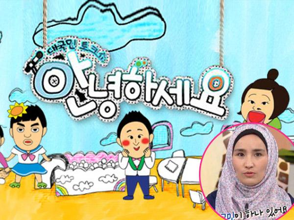 Datang ke 'Hello Counselor', Wanita Ini Ungkap Diskriminasi Kenakan Hijab di Korea Selatan
