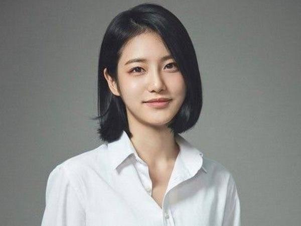 Shin Ye Eun Dikabarkan Bergabung dengan Kang Daniel dan Chae Soo Bin di Drama Baru